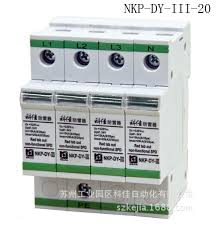 t2 class d 10ka surge protection devices spd for ac power system t2 class d 10ka surge protection devices spd for ac power system