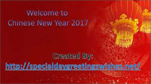 Chinese New Year Ppt Chinese New Year Ppt Classic Ppt Everything About Chinese New Year