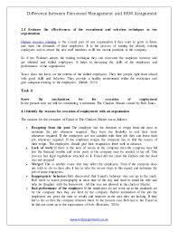 problems of terrorism essay malayalam