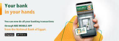 National Bank of Egypt - Home
