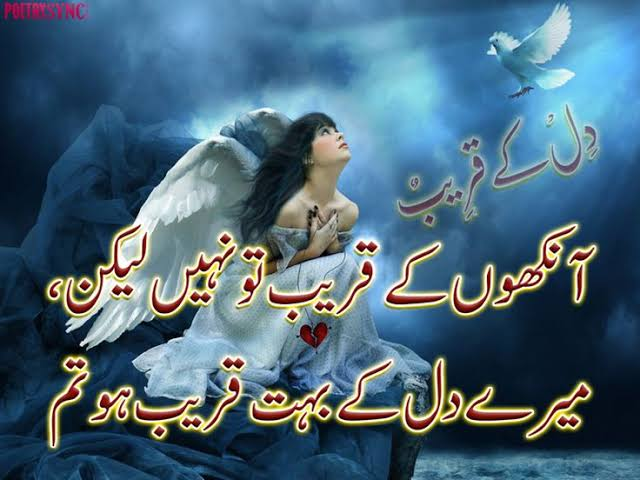two line heart touching shayari on facebook