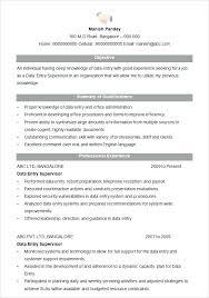 Security Supervisor Resume Hybrid Resume Template Data Entry