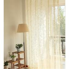 Romantic Light Yellow Floral Dreamy Lace Curtains