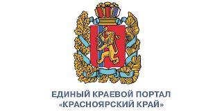 <b>Виртуозы Москвы</b>