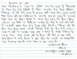 essay on lohri written in punjabi language top essay writing  essay on lohri written in punjabi language