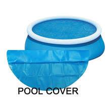 <b>Крышка для бассейна</b> подходит для круглых бассейнов новый ...