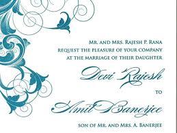 Free Wedding Invitations Online Free Online Wedding Invitations