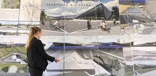От вокзала до бизнес центра архитекторы РАЖВиЗ защитили дипломы