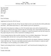 civil servant cover letter example short application cover letter example