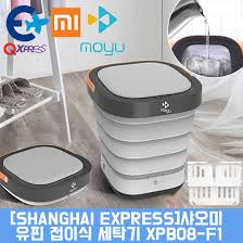 Moyu folding washing machine XPB08-F1 Foldable, easy to ... - Qoo10