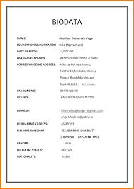 Biodata Format In Word Free Download Simple Resume Format Download