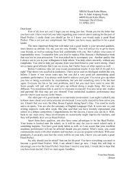English Essay Informal Letter Format Courtnews Info