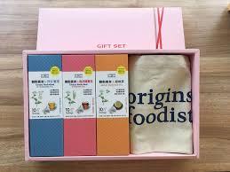 gift set nt 850