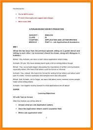 English Letter Format Sample Choice Db Administrator Cover Letter