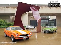 Yanir's blog: Article » 1971 AMC Gremlin X, 1973 Chevrolet Vega GT ...
