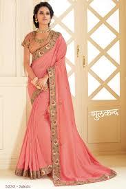 Kalaniketan Designer Sarees Pink Color Traditional Raw Silk Designer Saree With Fancy Blouse