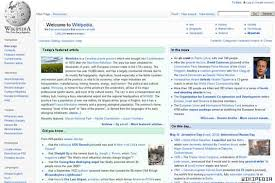 Wikipedia to shut for 24 hrs over anti-piracy bills