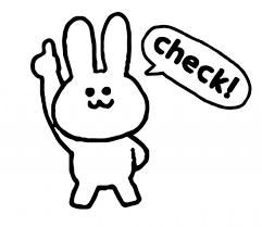 上を確認するウサギのイラスト 無料イラスト素材素材ラボ