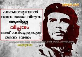 Che Guevara Quote In Malayalam Che Pinterest Quotes Che Gorgeous Village Quotes In Malayalam
