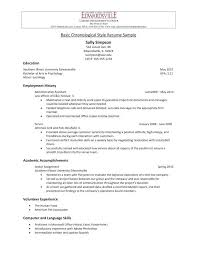 American Style Resume Template Resume Template Beautiful 6 Second Fresh Skills Strengths American