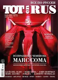TOTenRUS, Enero-Febrero 2014 by TOTenRUS Magazine - issuu