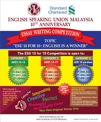 essay competitions for adults welcome to english speaking union of  welcome to english speaking union of essay contests adults