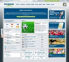 Обзор букмекерской конторы bet at home