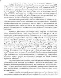 vidyabyasthil kalakulkulla sthanum importance of arts in   education has been uploaded note please click on the image and then save picture as to save then open it from your computer and then print