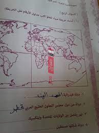 امتحان الجغرافيا اليوم الثانوية الأزهرية 2020 أدبي - موقع صباح مصر