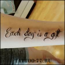 надпись на английском каждый день подарок фото татуировок