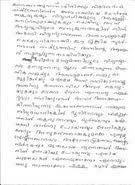 essay on mother tongue in malayalam  essay on mother tongue in malayalam
