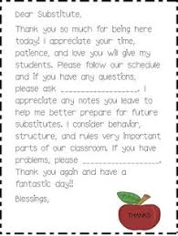 Letter To Substitute Teacher Template Freebie While You Were Out A Substitute Feedback Form Edu Ma