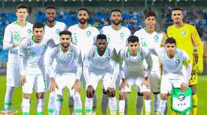 صور منتخب السعودية 2021 - موقع فكرة