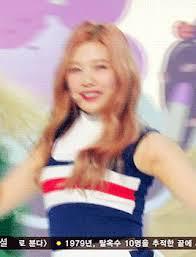 Ice Cream Cake At Music Bank Joypark Sooyounggifsgifrvgifjoy