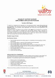 Outreach Worker Cover Letter 11 Sample Resume Intended Community
