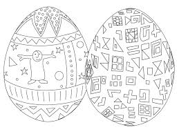 Easter Egg Pattern Coloring Sheets Elegant 7 Places For Free
