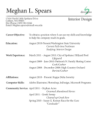 Manufacturing Engineer Resume Sample Cover Letter For Manufacturing Engineer Computer Science Job