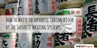 How To Write In Japanese A Look At The 3 Japanese Writing
