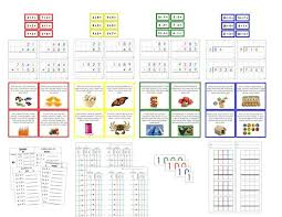 Math Operations Bundle Montessorish Math Multiplication