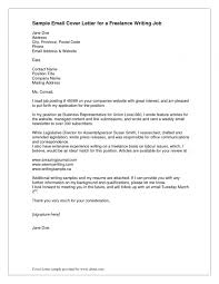 Resume Letter Email Sample Cover Letter Email Sample The Legal