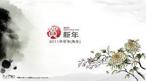 Chinese New Year Ppt Chinese New Year Ppt Template Ppt
