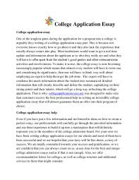 college admission essay college admission essay questions how college admission essay galleryhipcom the hippest view larger