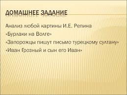 Росіянин у Запоріжжі забирав у перехожих мобільні телефони, йому загрожує до 10 років в'язниці - Цензор.НЕТ 1515