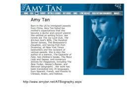 amy tan mother tongue essay  www gxart orgtan mother tongue