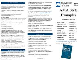 Ama Citation Research Guides At University Of Mary