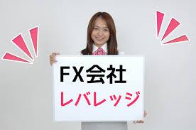 「FXプライム フリー画像」の画像検索結果