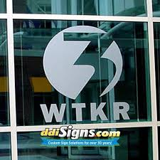 DDI Signs Frosted Glass Office Logo Office Door Etched Vinyl