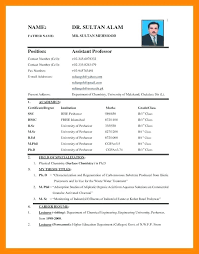 Template Download Form In Word Format Bio Data Marriage