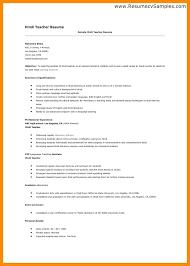 teacher job resumes resume applying job sample resume for teacher job application resume