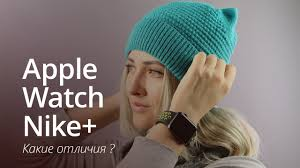 Обзор <b>Apple Watch Nike+</b> - YouTube